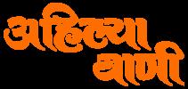 AhilyaWani.com